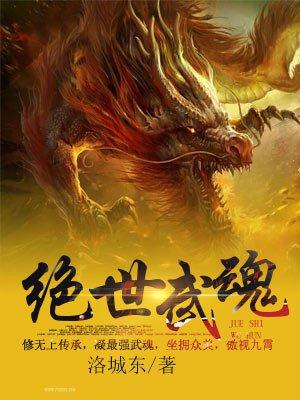 九天至尊全本免費試讀 主角是陳楓的小說在線閱讀地址