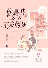 主角是顾晚秋薛敬的小说 你是我今夜不及的梦在线阅读