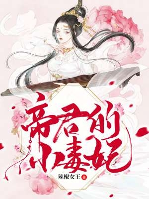 秦尊苏宁小说 超级修真奶爸最新章节阅读_拇指阅读