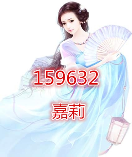 159632