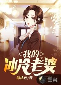 我的冰冷老婆小说 秦远顾沅霜最新章节阅读