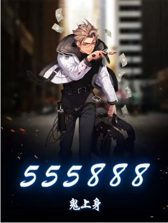 555888