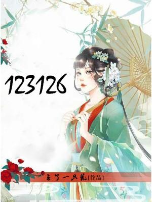 亚洲色情123126
