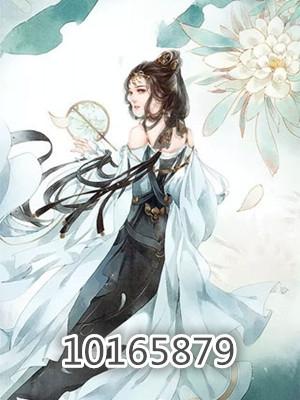 10165879