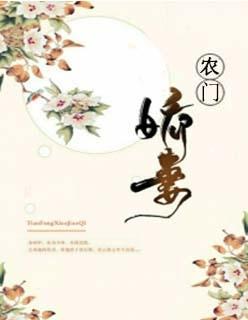 全文免费阅读-农门娇妻沈云薇秦时中小说章节最新