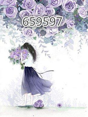 659597