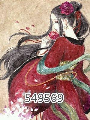 549569