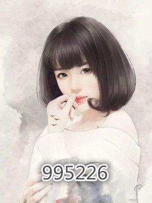 995226