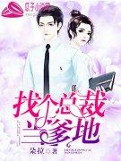 林墨歌权简璃小说640章免费试读 主角林墨歌权简璃小说