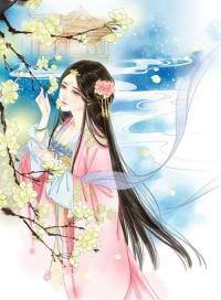 《凤女临之远古情歌启叶清心最新》 全文免费阅读~含大结局
